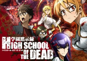 High School of the Dead anime title card