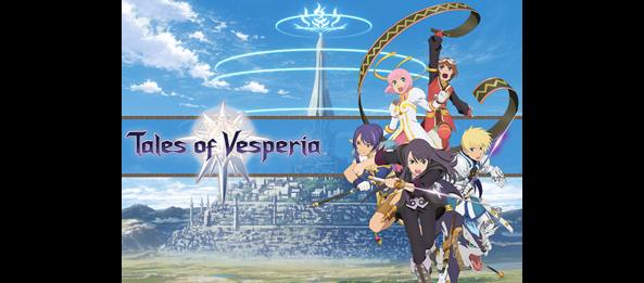 vesperia